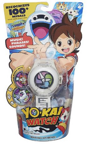 yo-kai_watch1532287317.jpg